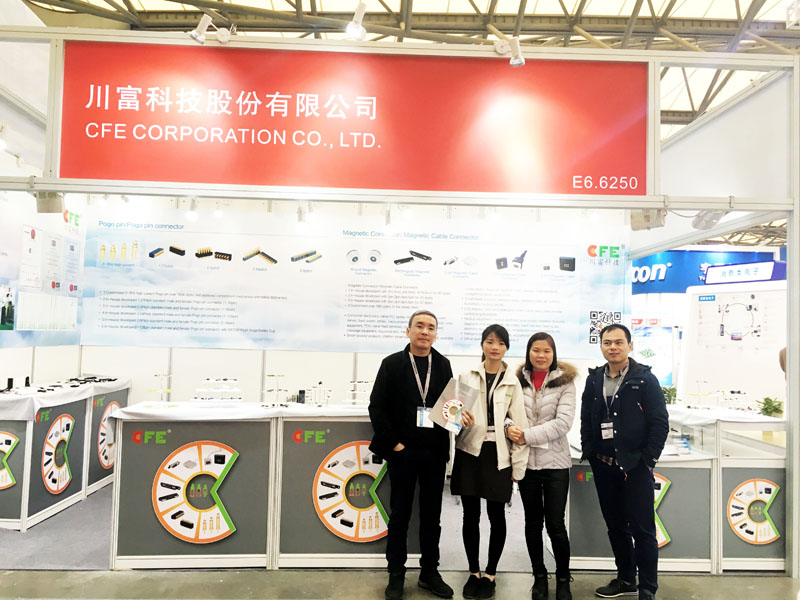 2017 Shanghai Munich Shanghai Electronic Exhibition