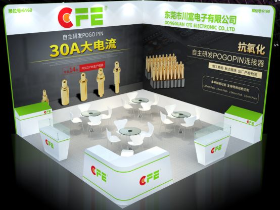 Electronica China-CFE is a professional manufacturer of pogo pin