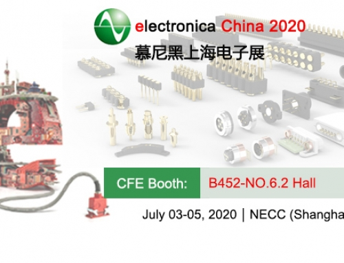 CFE invites you to attend our exhibition hall