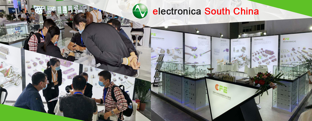 CFE Electronics Fair-Electronica South China Exhibition