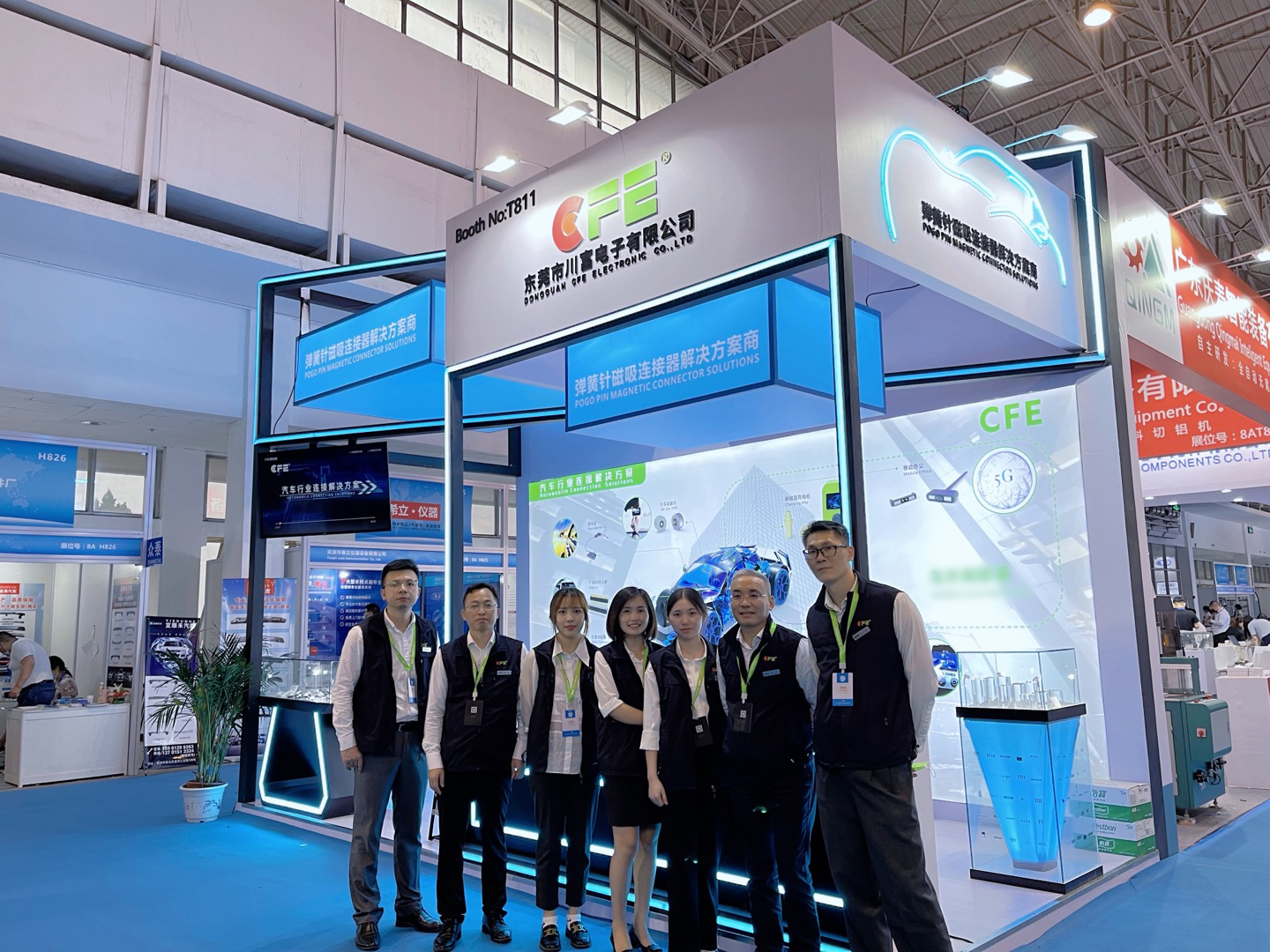 The 2021 Beijing International Auto Parts Expo -successfully concluded.