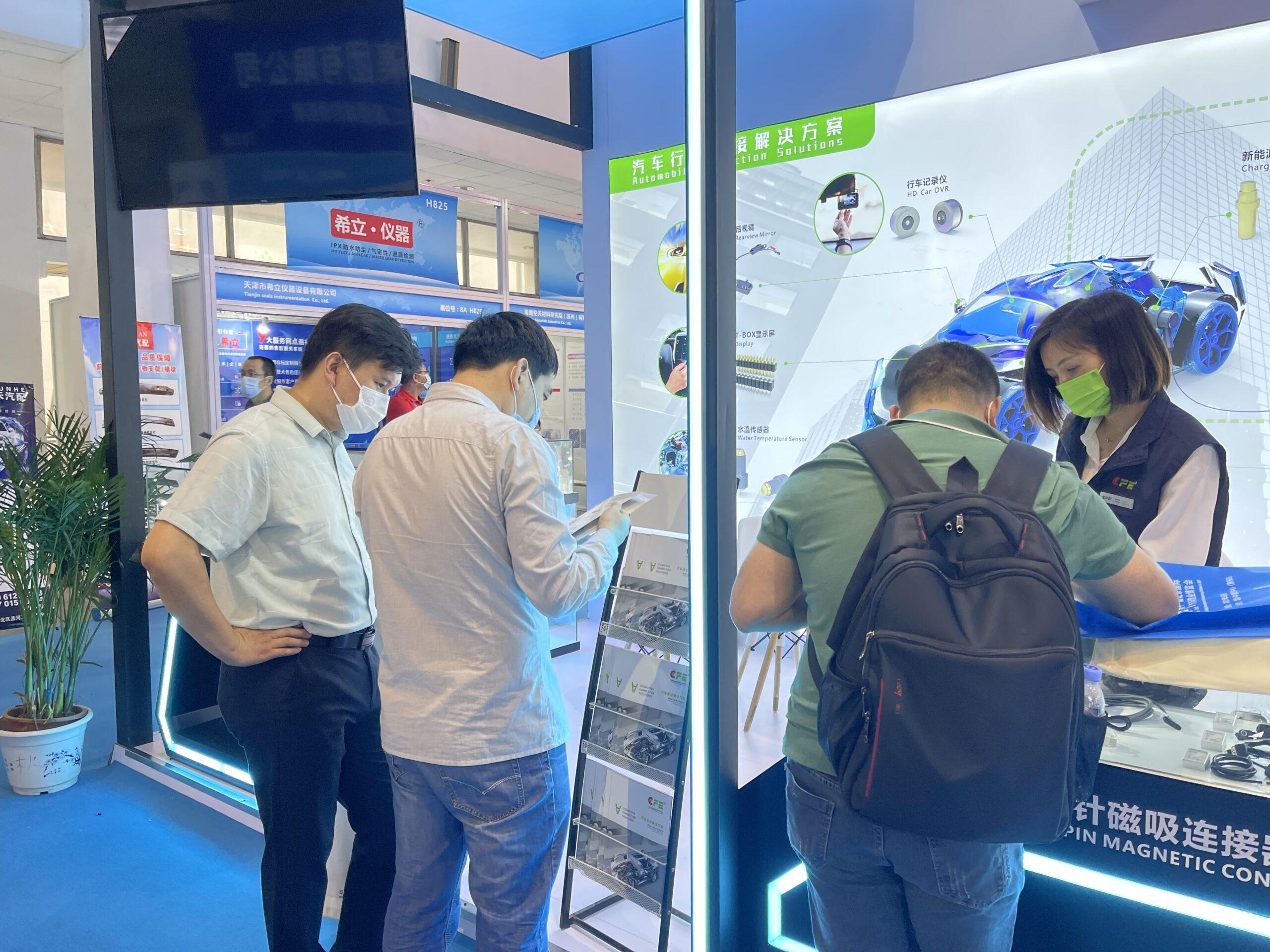 The 2021 China (Beijing) International Automotive Parts Exhibition