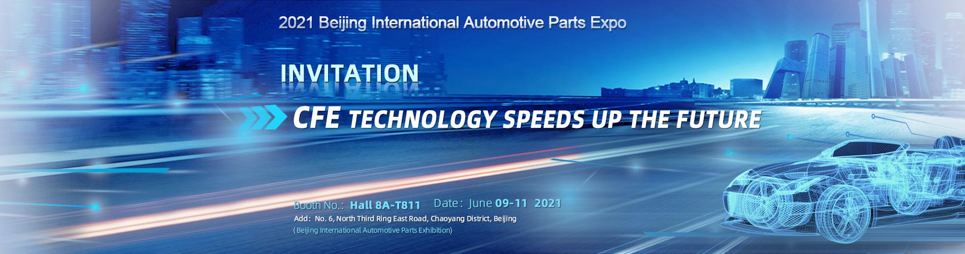 CFE-2021 Beijing International Auto Parts Expo (CAPS) Invitation