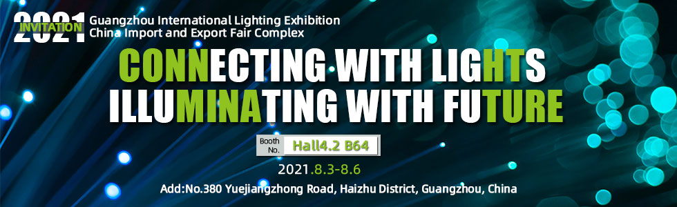 The 26th Guangzhou International Lighting Exhibition-Connecting with lights
