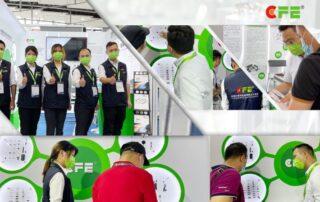 The 26th Guangzhou International Lighting Exhibition